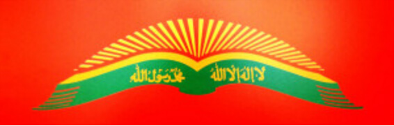 A green Qur'an lays open on a field of red with brilliant yellow rays coming out of it.