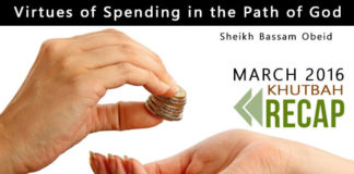 Virtues of Spending in the Path of God
