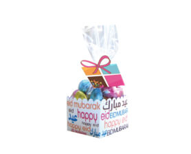 Party favor bag filled with candies and small treats are a great way to greet guests to a small party.