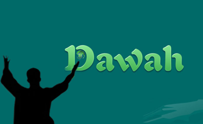 Dawah - Extending the Invitation to Islam