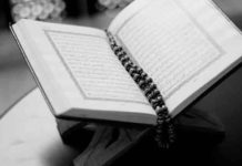 Who are the Visiting QURRA ( Hafiz – Reciter of QUR'AN) ?