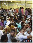 Muslim American Magazine August 2015